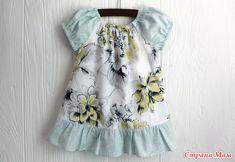 Продолжаем моделировать детские платья.