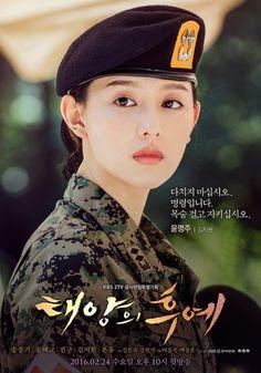 Descendants of The Sun - Kim Ji Won