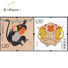 2 PCS China Postage Stamps 2016-1 New Year of the Monkey