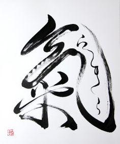 Ateliers de calligraphie japonaise avec Satoru Toma