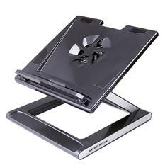 Laptop Stand, Ipad Stand, Monitor Stand, Computer Accessories, Notebook, Usb, Decoration, Life, Style