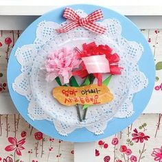 도일리 카네이션 액자 (5인용) Diy And Crafts, Crafts For Kids, Arts And Crafts, Mother's Day Projects, Teaching Themes, Art Cart, Fathers Day Presents, Papi, Mothers Day Crafts