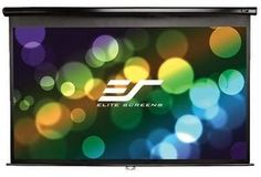 Perfect solution for an economical screen to your home. The Elite Screens 60 in. H x 80 in. W Manual Projection Screen Black Case is efficient and offers long lasting usage. It features green guard indoor air quality. Pull Down Projector Screen, Screen Material, V Max, Projection Screen, Ceiling Installation, Home Theater Projectors, Black Friday Specials, Thing 1, Indoor Air Quality