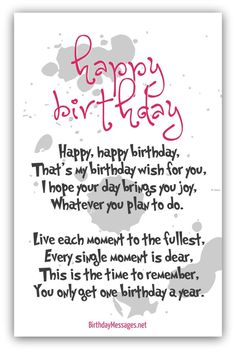 96 Best Birthday Sayings Images