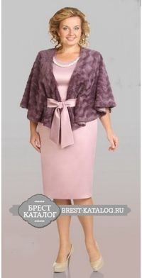 Платье, накидка Aira Style, 322, Aira Style