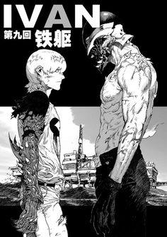 sekigan Anyone know what manga this is? Manga Drawing, Manga Art, Manga Anime, Anime Art, Comic Manga, Manga Comics, Comic Art, Character Concept, Character Art