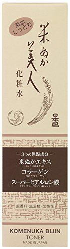 Bijin Nuka Lotion 200ml - Why Sake skin lotion receive remarkable attention - DOMO ARIGATO JAPAN