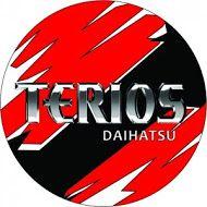 Pusat Toko Sarung Ban atau Cover Ban Serep Rush, Terios, Jeep, Katana, Taruna, Ecosport, CRV dll. Sarung Ban Mobil Berkualitas dan Terbaik.