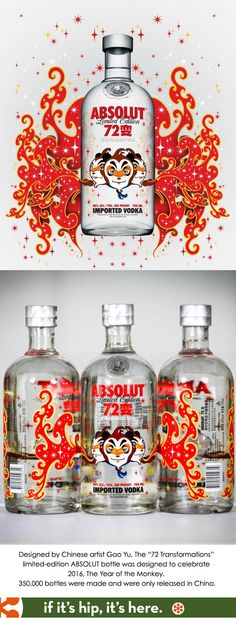 Designed by Chinese artist Gao Yu for Absolut in honor of The Year Of The Monkey. 350,000 bottles to be released only in China.