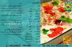 hum masala recipe in urdu - Google Search