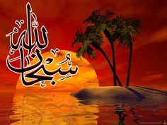 Surah Aal-e-Imran verses quran Allah Wallpaper, Hd Wallpaper, Wallpapers, Islamic Calligraphy, Hadith, Ramadan, My Images, Quran, Verses