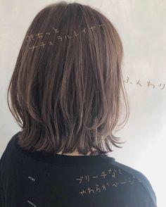 Asian Short Hair, Medium Short Hair, Asian Hair, Girl Short Hair, Medium Hair Styles, Natural Hair Styles, Long Hair Styles, Honey Brown Hair, Haircuts Straight Hair
