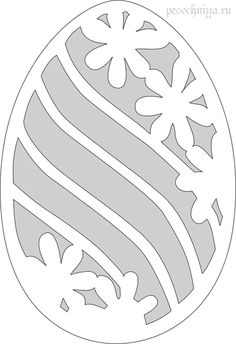 Ashley saved to layout Egg Crafts, Easter Crafts, Diy And Crafts, Scroll Saw Patterns, Scroll Design, Kirigami, Egg Shell Art, Easter Egg Pattern, Carved Eggs