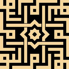 Kufic Design:   Kufic is the oldest calligraphic form of the various Arabic scripts and consists of a modified form of the old Nabataean script. Its name is derived from the city of Kufa, Iraq.   Square or geometric Kufic is a very simplified rectangular style of Kufic widely used for tiling