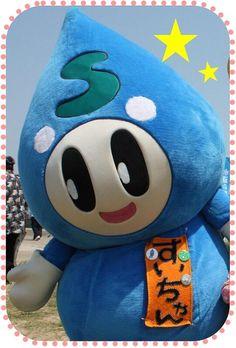 明日8日と明後日9日はすいちゃんイベントに出るで!詳細はHPの出動予定からチェック(゚(≧∀≦)゚) http://water.city.sakai.lg.jp/kids/sui_room/sui_event_top.html … pic.twitter.com/6j1RUm6xJ7