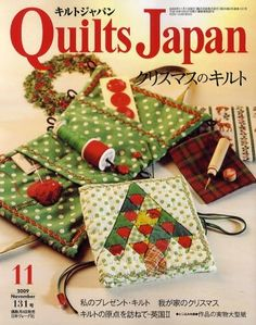Out of Print QUILTS JAPAN NOVEMBER 2009 - Japanese Craft Magazine Book