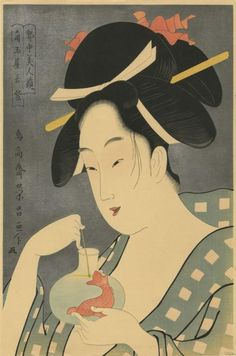 UKIYO - E.......PARTAGE OF JAPAN SPECIALIST.....ON FACEBOOK......