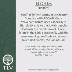 TLV Glossary Word of the Day: Elohim #tlvbible