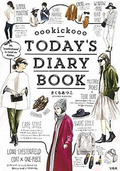 Atsuko Kikuchi - oookickooo TODAY'S DIARY BOOK / Fashion Illustration | eBay