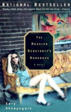 the russian debutantes handbook gary shteyngart heres one you havent read before shteyngarts writing is like a madcap clever chase a true talent