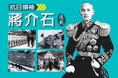 """日本军国主义分子发动""""七.七卢沟桥事变""""后,迅速集结兵力,占领平津,攻击矛头直指中国铁路两大动脉:平汉线与津浦线,从而形成由北向南推进的作战态势。从华北跨过黄河直达长江北岸,其地理环境是一马平川,这非常有利于日军的机械化部队作战。为了改变日寇这一作战轴线,蒋委员长在上海开辟第二战场,(日寇原本就有侵占上海的意图)与日军在淞沪地区展开了一场对决战。 - 政治家"""