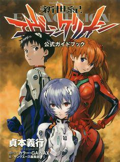 Neon Genesis Evangelion, Manga Art, Manga Anime, Anime Art, Vintage Anime, Evangelion Shinji, Simple Anime, Japanese Poster Design, Rei Ayanami