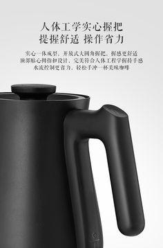 Water Boiler, Drinking Fountain, Locker, Kitchenware, Kettle, Product Design, Coffee Maker, Handle, Marketing