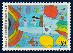 Special Postage Stamp for Philatelic Week, the lunar world, travel, Philately & Letter, Rainbow Color,1979 10 30, 우표취미주간 특별, 1979년 10월 30일, 1150, 달나라 여행, Postage 우표