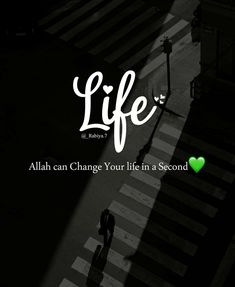 Islamic Quotes, You Changed, Allah, Heart, Life, Instagram, God