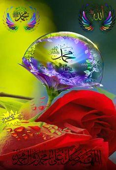 Islamic Images, Islamic Pictures, Islamic Art, Alhamdulillah, Hadith, Allah In Arabic, Jumma Mubarak Images, Islamic Wallpaper, Prophet Muhammad