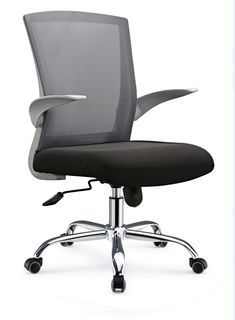 7 best indonesia office worker chair with armrest mesh staff swivel rh pinterest com