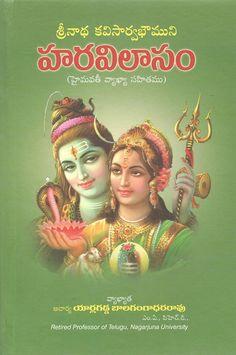 """""""హరవిలాసం (హైమవతీ వ్యాఖ్యా సహితము)"""" ప్రింటు పుస్తకం తెప్పించుకోండి  *10 శాతం తగ్గింపు ధరకు* కినిగె నుండి - http://kinige.com/book/Haravilasam+Haimavathi+Vyakhya+Sahitamu"""