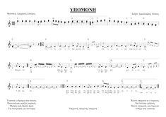 Greek Music, Music Songs, Piano, Short Girls, School, Pianos