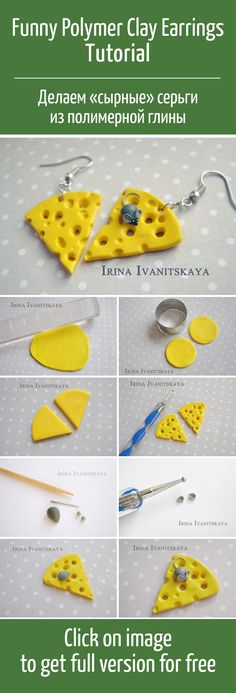 "Funny ""cheese"" polymer clay earrings tutorial diy"