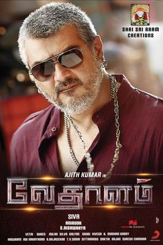 Vedhalam Movie Posters