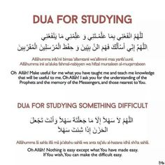 Dua for Studying and Tips to get good Marks in Exam - Islam Hashtag inspirational quotes Dua for Studying and Tips to get good Marks in Exam - Islam Hashtag Islam Hadith, Allah Islam, Islam Muslim, Islam Quran, Duaa Islam, Oh Allah, Alhamdulillah, Islamic Phrases, Islamic Messages
