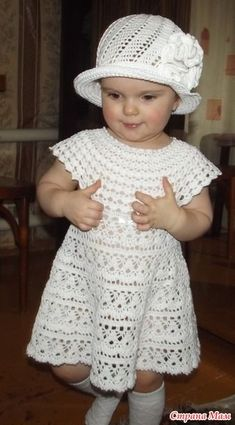 Gorgeous pink crochet baby dress set with shoes and a crown, this one is lightweight and beautiful for summer Crochet Baby Dress Pattern, Crochet Fabric, Baby Girl Crochet, Crochet Baby Clothes, Baby Knitting Patterns, Crochet For Kids, Baby Patterns, Knit Crochet, Free Crochet