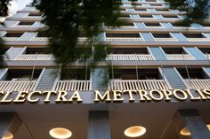 The façade of Electra Metropolis Athens hotel. #electrahotels