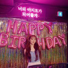 Korean Birthday, 22nd Birthday, Happy Birthday Me, Birthday Parties, Birthday Decorations At Home, Cute Couple Selfies, Bday Girl, Asian Celebrities, Beautiful Girl Photo