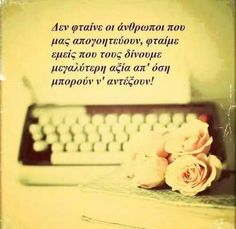 Heart Quotes, Wisdom Quotes, Book Quotes, Me Quotes, Motivational Quotes, Inspirational Quotes, Life In Greek, Like A Sir, Magic Words