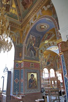 Byzantine Icons, Byzantine Art, Russian Icons, Church Interior, Ceiling Detail, Cathedral Church, Book Of Hours, Chapelle, Orthodox Icons