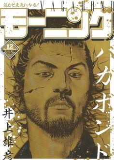 Vagabond Manga, Akiba Kei, Treasures Reading, Inoue Takehiko, Miyamoto Musashi, Viz Media, Manga Artist, Manga Covers, I Love Anime