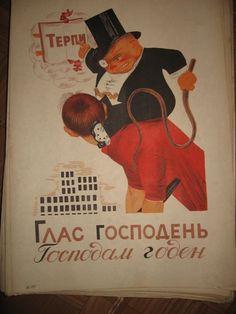 Г. #Atheism #USSR