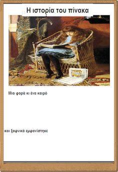 Χαρούμενες φατσούλες στο νηπιαγωγείο: ΑΛΛΟ ΕΝΑ ....ΜΥΣΤΗΡΙΟ ΣΤΗ ΒΙΒΛΙΟΘΗΚΗ ΜΑΣ !!!!!!!! Greek Language, Back To School, Modern Art, Fairy Tales, Books, Painting, Libros, Greek, Book