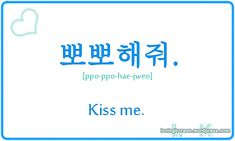 Kiss me in Korean