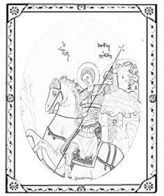 Με το βλέμμα στο νηπιαγωγείο και όχι μόνο....: Άγιος Δημήτριος ο μυροβλήτης School Projects, Holi, Drawings, Socialism, Holi Celebration, Sketch, Portrait, Drawing, Resim