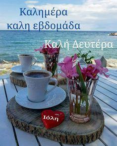 V60 Coffee, Good Morning, Coffee Maker, Varicose Veins, Good Morning Coffee, Buen Dia, Coffee Maker Machine, Coffee Percolator, Bonjour