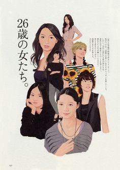 AERA STYLE MAGAZINE AUTUMN 2012  by Saitoh Yusuke WORKS