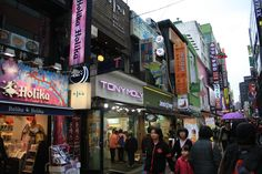 Ewha Womens University Edae Shopping Skincare Makeup Shopping Seoul South Korea HHWT