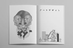 RE4 Fanzine by Ignat Makoto, via Behance